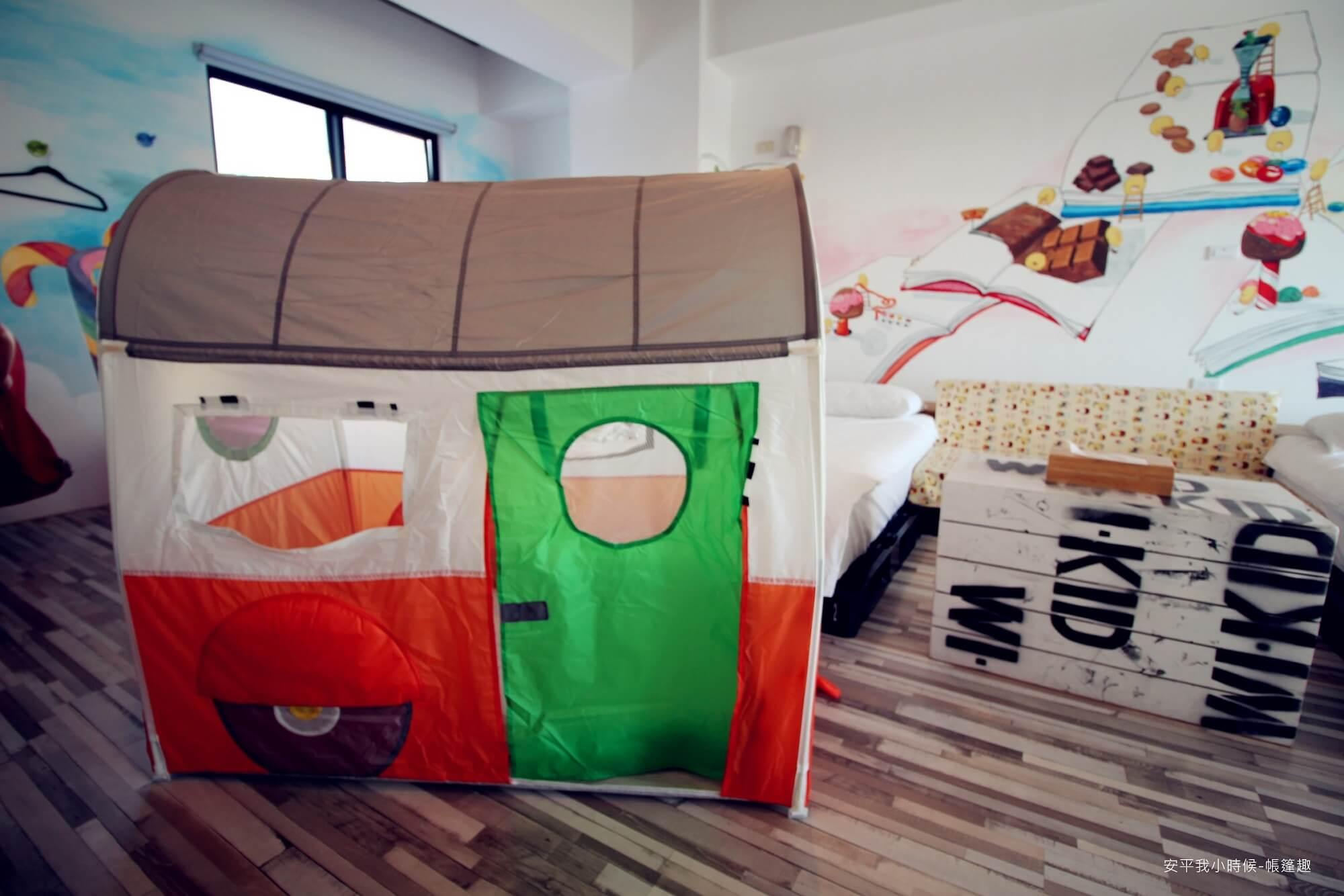 提供1-3歲小小孩兒童帳篷(需預約)