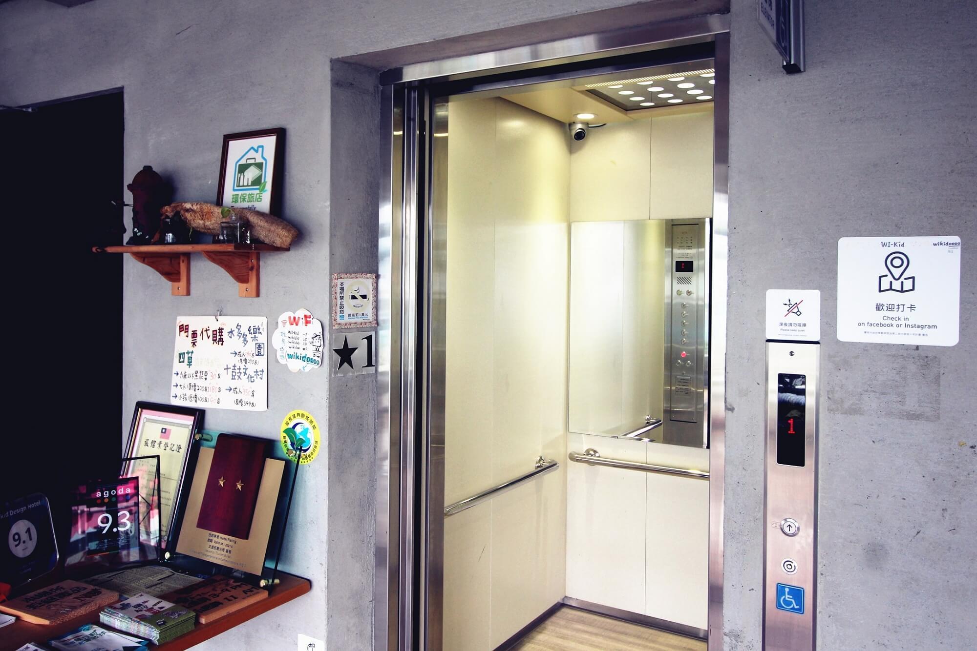 我小時候貼心電梯