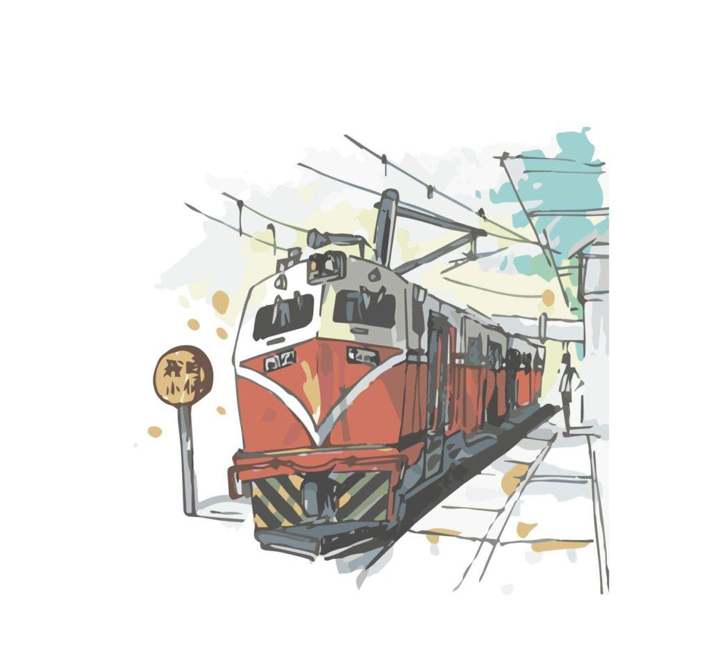 坐火車如何前往我小時候設計旅店